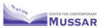 Center for Contemporary Mussar