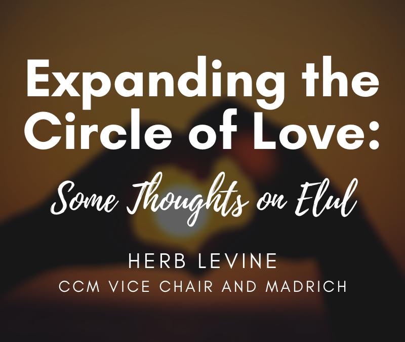Expanding the Circle of Love: Some Thoughts on Elul, by Herb Levine